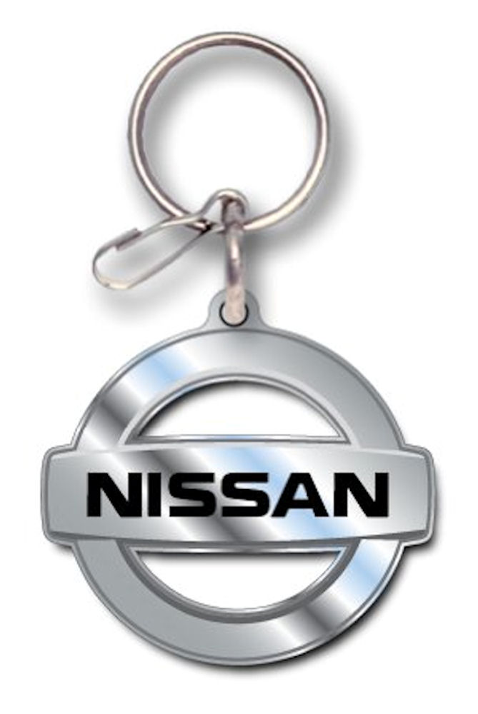 Nissan Logo Key Chain